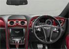 Video: Bentley p�edstavuje mo�nosti individualizace. Jsou nekone�n�
