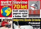 Svět motorů 03/2017: 70. narozeniny Světa motorů