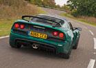 Lotus omladí své sportovce a pak nasadí SUV