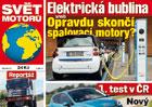 Svět motorů 32/2017: Zákaz spalovacích motorů