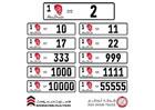 Chlapec v Emirátech si koupil značku na auto za miliony