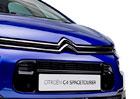 Místo Citroën C4 Picasso přichází C4 SpaceTourer. Změna jména není jediná novinka