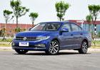 Zcela nový Volkswagen Bora: S moderní technikou i evropským vzhledem!
