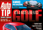 Auto Tip 13/2018: Audi RS 2 vs. RS 4
