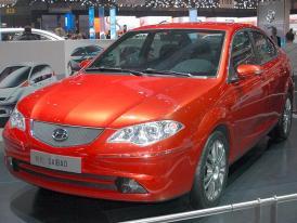 Pininfarina v Ženevě 2005